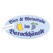 Logo Restaurant Barockhäusle in Nürnberg