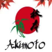 Logo Japanisches und Sushi -& Restaurant Akimoto in Nürnberg