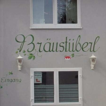 Glenk's Bräustüberl & Biergarten