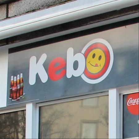 Kebo Döner Imbiss