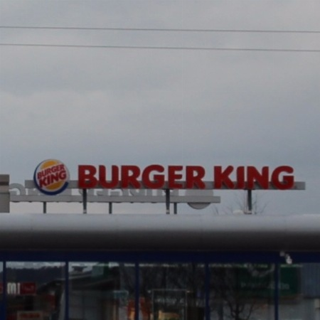 Burger King St. Georgen