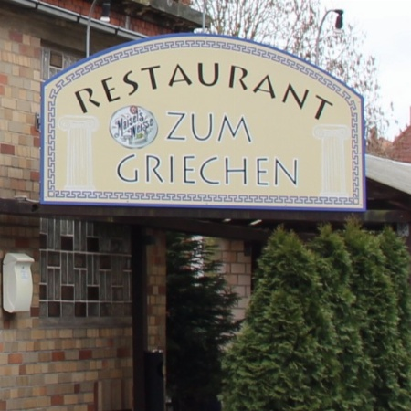 Restaurant Zum Griechen
