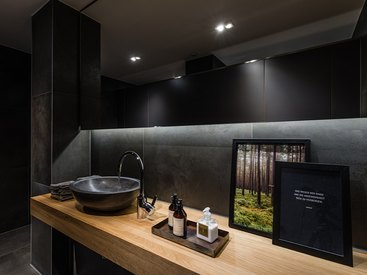 WC des Sosein. Gourmetrestaurant