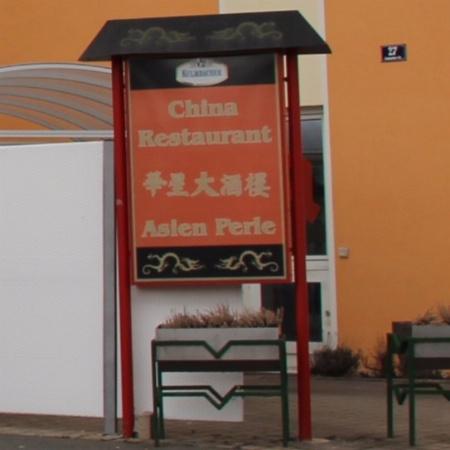 Restaurant Asien-Perle