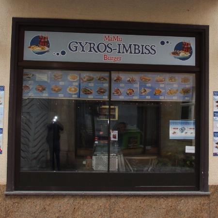 MAMU Burger & Gyros Imbiss