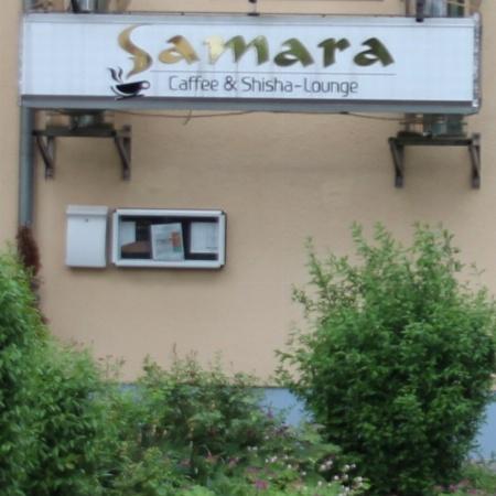 Samara Shisha Café & Lounge