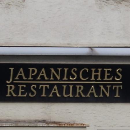 Makoto Japanisches Restaurant